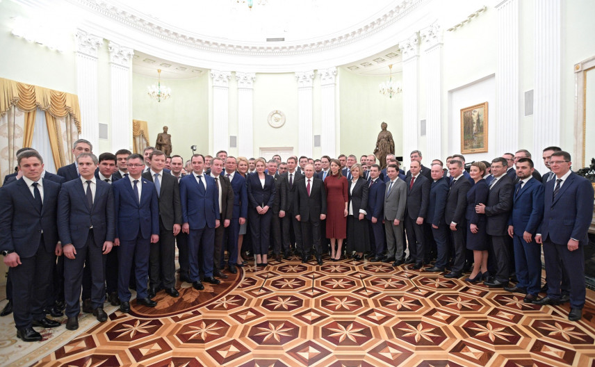 Программа подготовки резерва управленческих кадров продлена до 2021 года