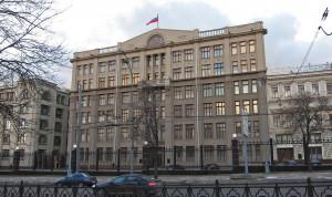 СМИ: Сотрудники внутриполитического блока будут ходить на лекции