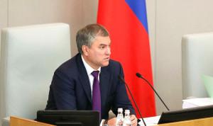 Спикер Госдумы предложил проверять уровень эмпатии у кандидатов на госслужбу