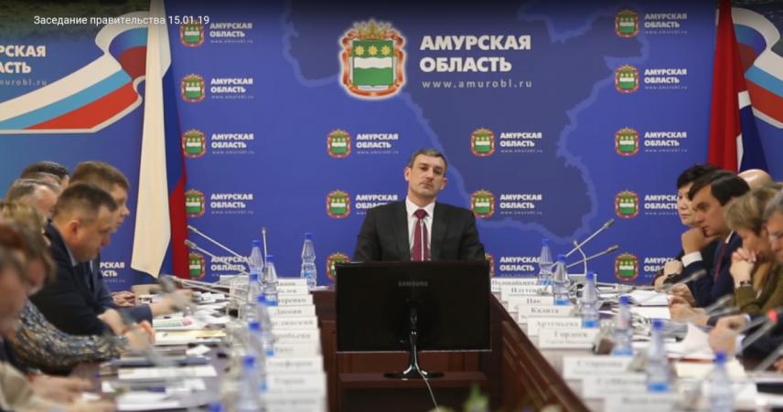 Молодежь Амурской области стажируется в правительстве региона