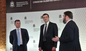 Министр труда оценил нижегородский опыт подбора кадров в органы власти