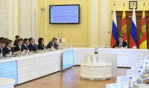 Для правительства Тверской области создают корпоративный университет