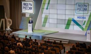 Конкурс «Лидеры России» помогает идти навстречу смелым мечтам