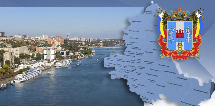 Ростовских молодых исследователей продолжают привлекать на госслужбу