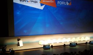 Форум труда: Санкт-Петербург делает ставку на молодых