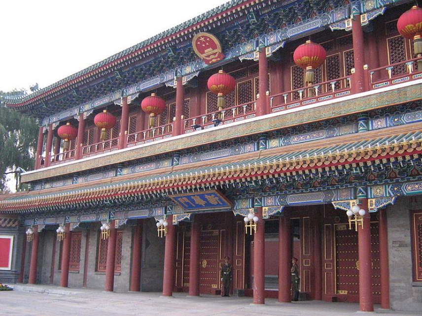 Китайских госслужащих освободят от бесконечных собраний и ненужных документов