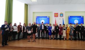 В Тамбовской области выбрали лучших муниципальных служащих
