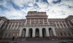 Развитие госслужащих Петербурга
