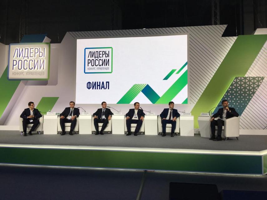 Приоритеты лидерам в Нижегородской области