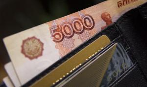 Госслужащим Иркутской области повысят зарплату с 1 апреля