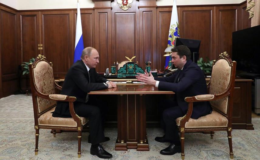 Глав регионов назначили из президентского резерва