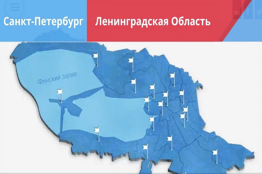 """Новый интернет-проект """"Открытый Петербург"""" стартовал в Северной столице"""