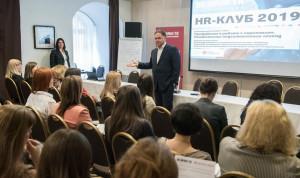 HR-клуб-2019: тренды и практики