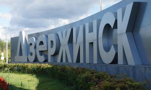 Участники «Команды правительства» смогут поступить на службу в органы власти Дзержинска без конкурса