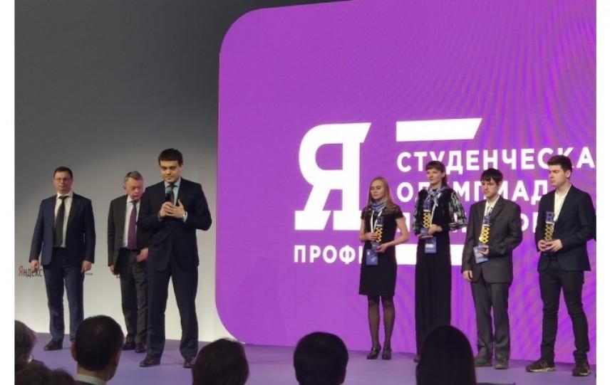 Победители Всероссийской олимпиады студентов «Я – профессионал» станут золотым кадровым резервом для науки и госслужбы