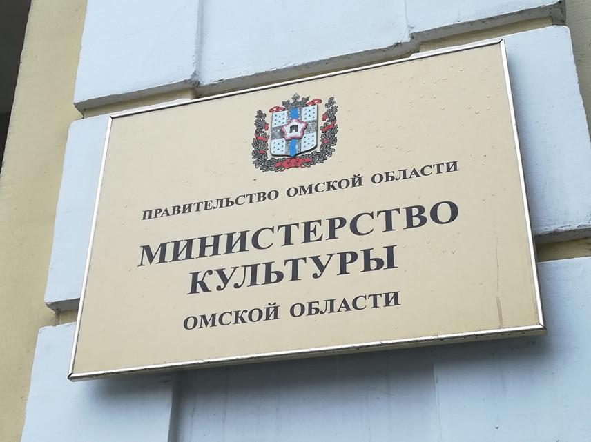 В Омской области формируют резерв управленческих кадров для библиотек, музеев и театров