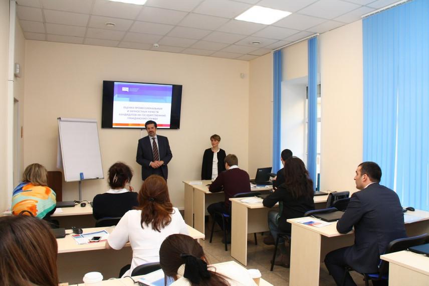 Санкт-Петербург делится опытом с госслужащими из Дагестана