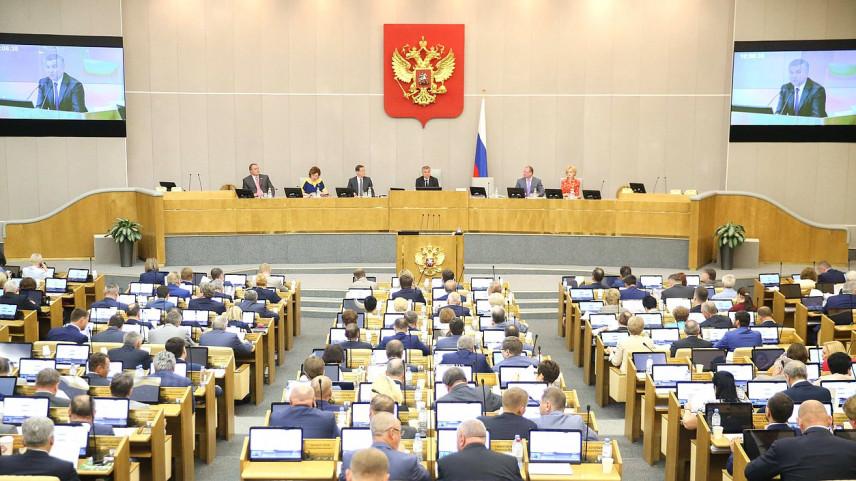 Закон о неуважении власти к народу внесен в Государственную думу РФ