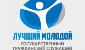 Лучший молодой госслужащий Якутии поедет на стажировку во Владивосток