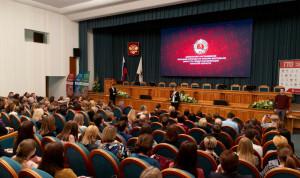 Государственные служащие Томской области готовы к труду и обороне