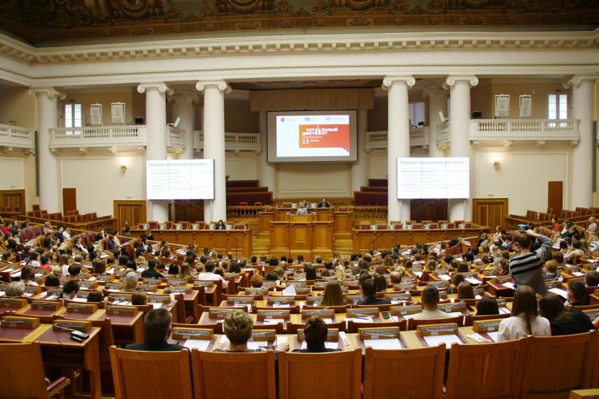 Госслужащие Санкт-Петербурга в третий раз написали Тотальный диктант