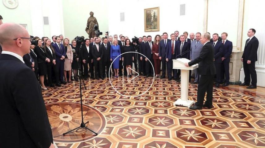 Президент встретился с выпускниками программы развития кадрового резерва