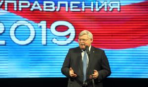 Новый конкурс для муниципальных служащих объявлен в Томской области