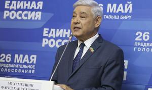 В Татарстане считают, что нужно выстраивать систему отбора лучших кадров для нужд государственного управления