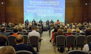 Воронежская область сформирует молодежный кадровый резерв