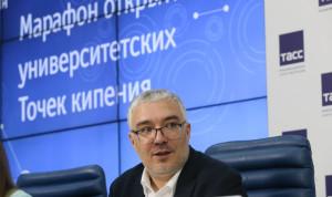 12 «Точек кипения» открылось в российских вузах