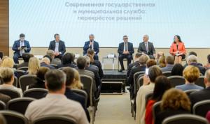 XII Кадровый форум Черноземья: итоги