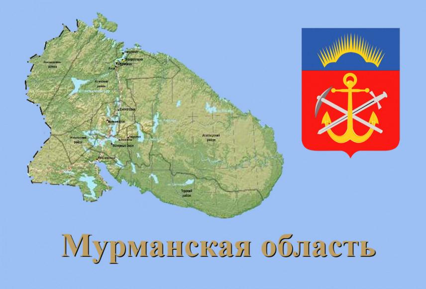 Мурманские чиновники примут участие в краеведческом диктанте