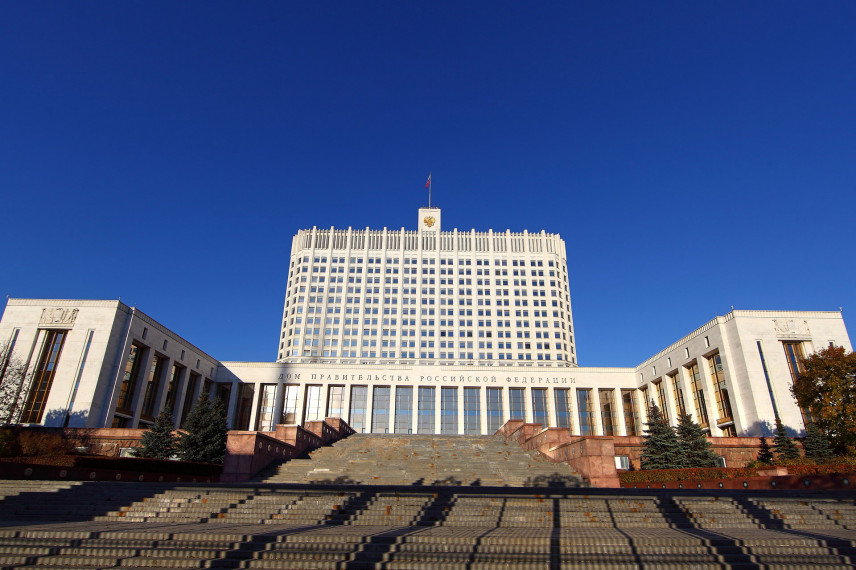 Установлен новый порядок прохождения служебной стажировки госслужащими РФ