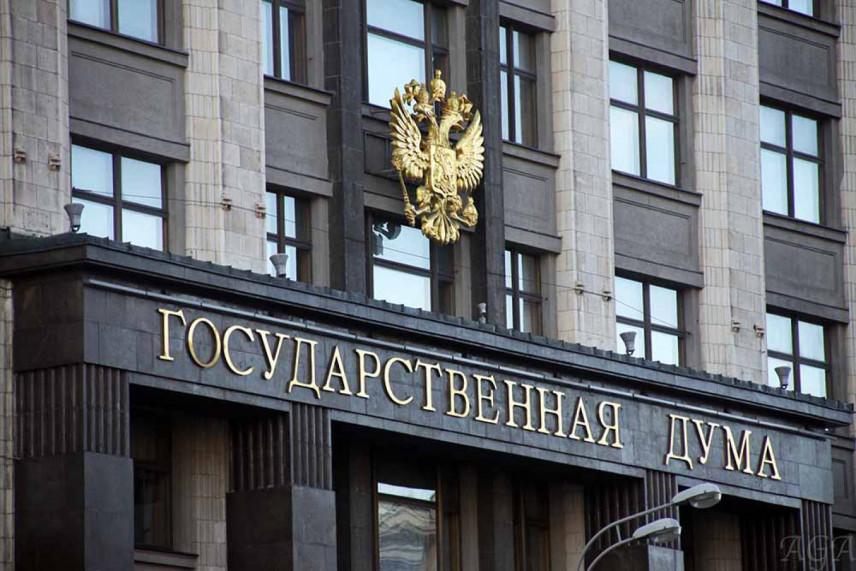 В Госдуме хотят уточнить порядок привлечения госслужащих к ответственности за коррупционные преступления