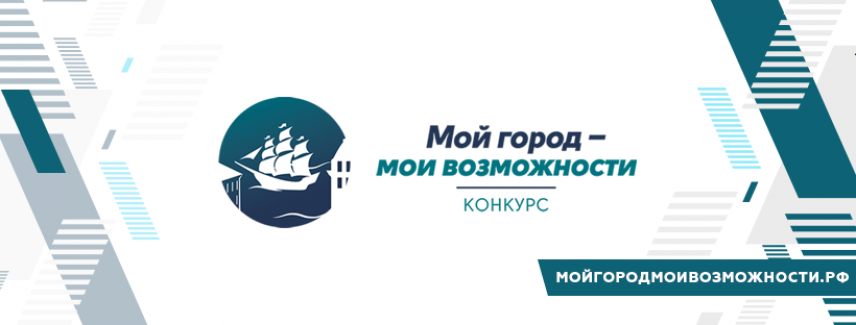 В Петербурге выберут своих лидеров из перспективных управленцев