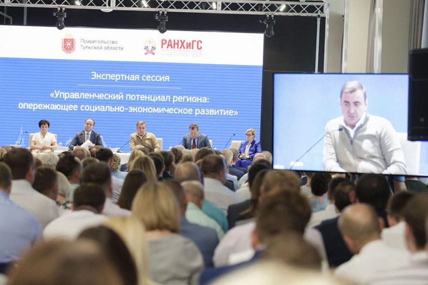 Тульская область создает единый управленческий резерв