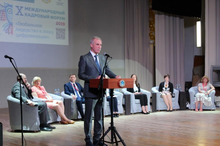 В Ульяновске обсудили роль лидера в цифровую эпоху