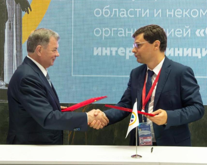 Основам цифровой экономики будут обучать госслужащих Калужской области