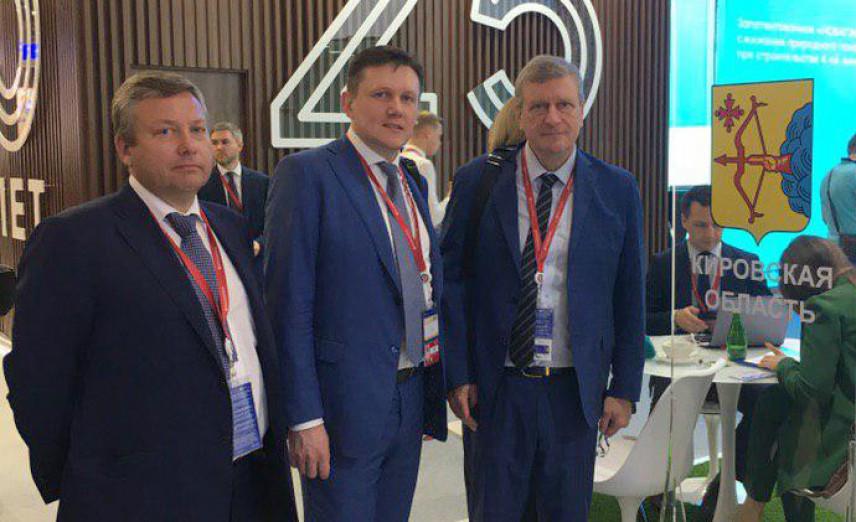 В Кировской области будут совершенствовать качество знаний госслужащих о закупках