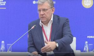 Алексей Кудрин: Отсутствие открытости создает дефицит доверия к власти