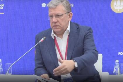 Алексей Кудрин: Отсутствие открытости создает дефицит доверия квласти