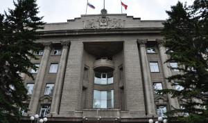 В Красноярском крае формируют резерв управленческих кадров