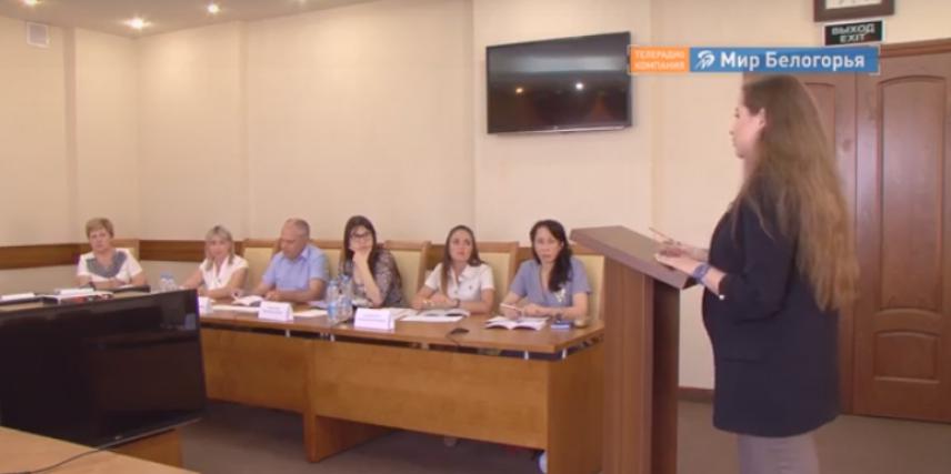 В Белгородской области знают, как попасть из студентов в госслужащие