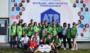 В Алтайском крае будет создано сообщество молодых лидеров местного самоуправления