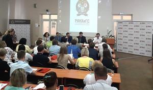 Стратегическую сессию по развитию социальной сферы провели в Нижегородской области