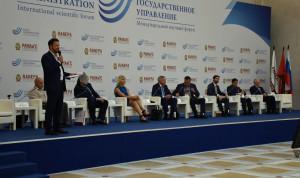 В Петербурге обсуждают цифровизацию госуправления