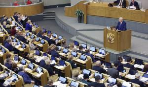 Пакет новых антикоррупционных законопроектов внесли в Госдуму