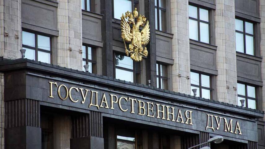 Россияне с двойным гражданством смогут работать на госслужбе