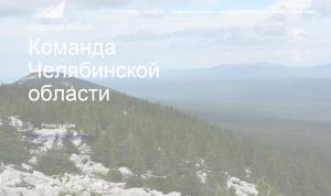 Глава Челябинской области решил совершить кадровую революцию