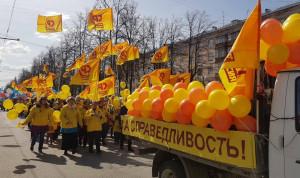 Эсеры внесли в Госдуму законопроект о предельном уровне зарплат руководителей госкомпаний
